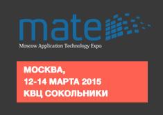III International exhibition MATE 2015